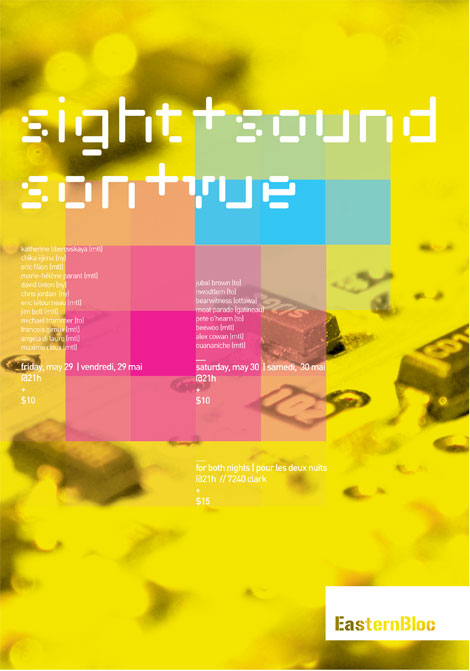 Sightsound