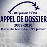 Lart_passe_a_lest_appel_