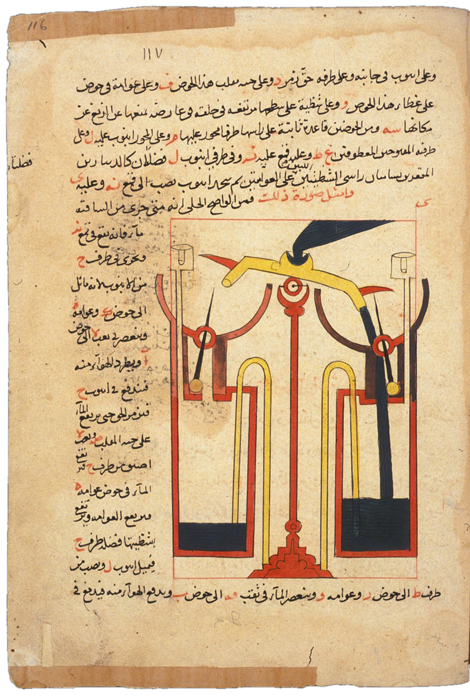Arabic_Machine_Manuscript_full