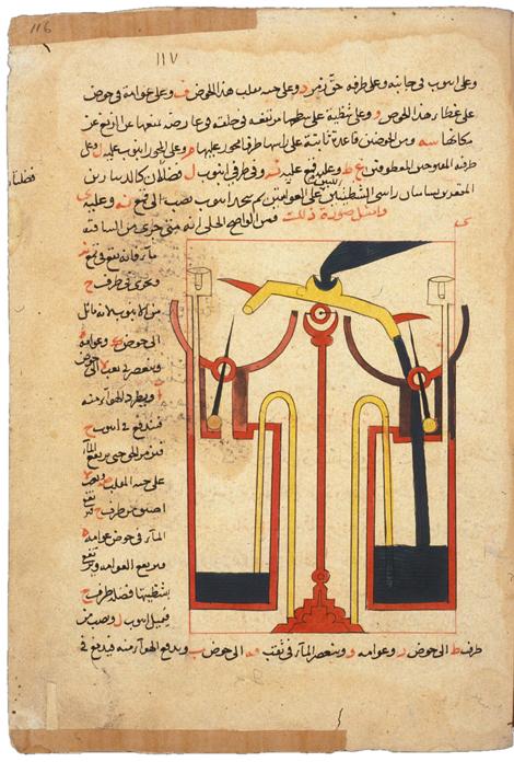 Arabic_Machine_Manuscript_full